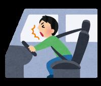 交通事故の衝撃