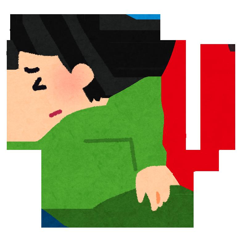 腰椎すべり症のイラスト