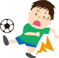 「子供捻挫怪我 著作権なし」の画像検索結果